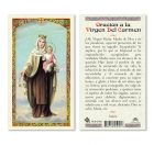 hc9-018s Spanish Our Lady of Mt. Carmel Holy Cards