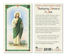 hc9-081e St. Jude Holy Cards