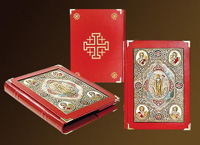 Book of the Gospels Cover