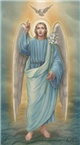St. Gabriel Holy Card