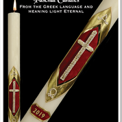 Crimson Paschal Candle