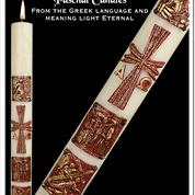 Journey Paschal Candle