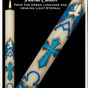 Serenity Paschal Candle